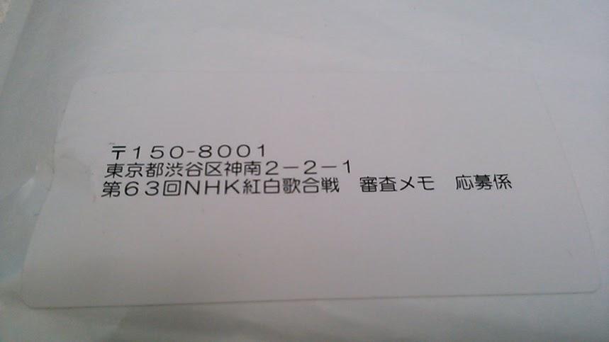 a0009809_14372549.jpg