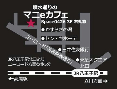 ☆教室情報☆_d0265309_236338.jpg