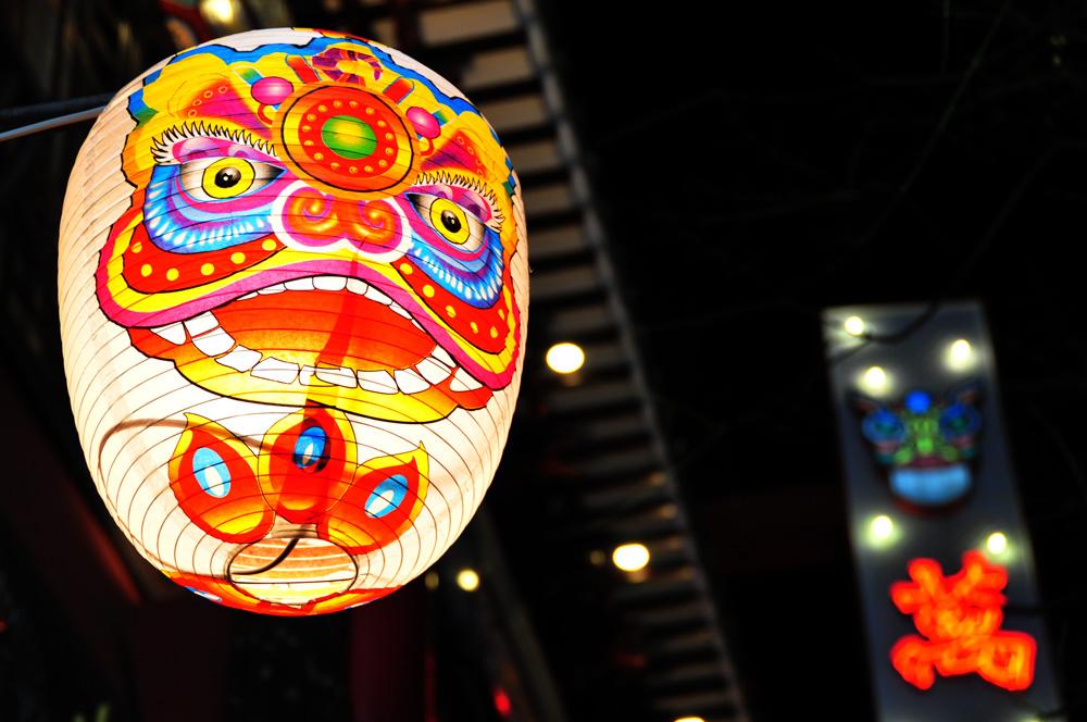 YOKOHAMA China Town_e0004009_1555948.jpg