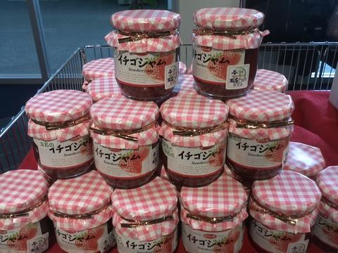 1月18~20日玉名市横島町の物産展_b0228113_1365283.jpg