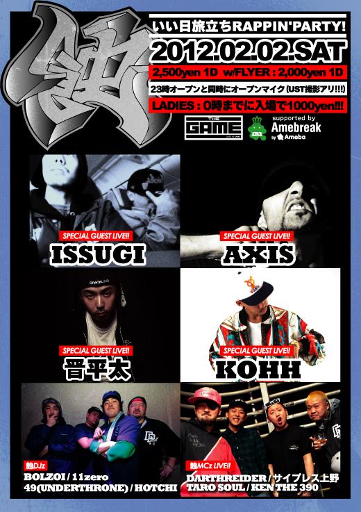 ◆2013/02 Schedule◆ _a0262614_5314276.jpg