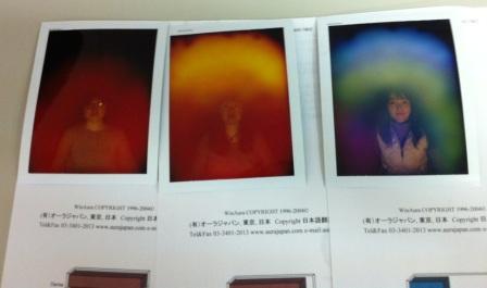 私のオーラの色は_c0125114_2285980.jpg
