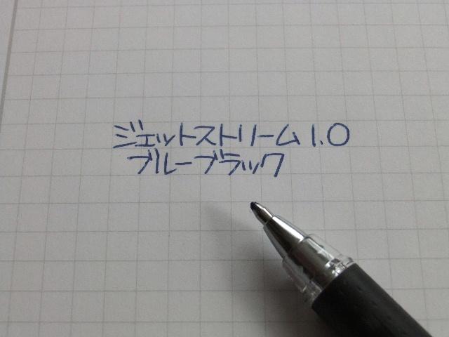 f0220714_200112.jpg