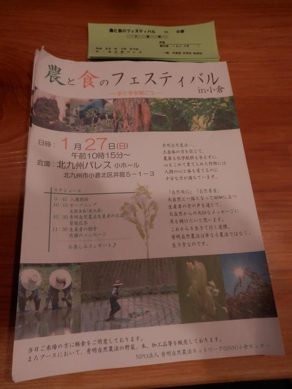 「2013年1番乗り海苔」開始です☆_a0125419_22343469.jpg