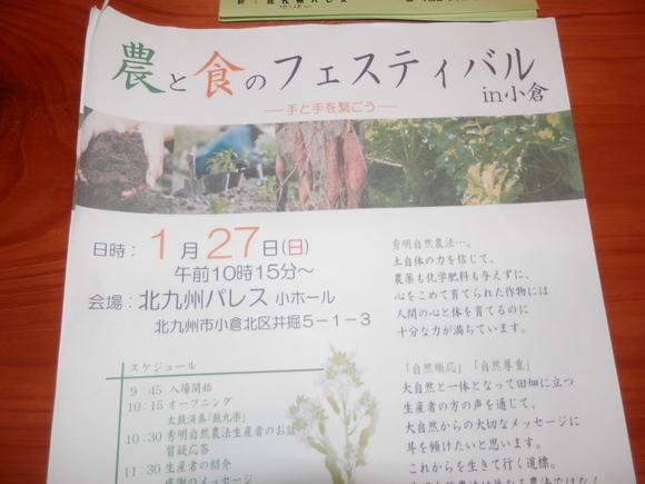 「2013年1番乗り海苔」開始です☆_a0125419_22351818.jpg