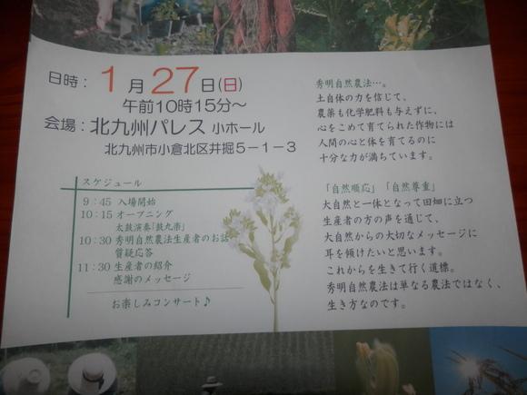「2013年1番乗り海苔」開始です☆_a0125419_22361335.jpg
