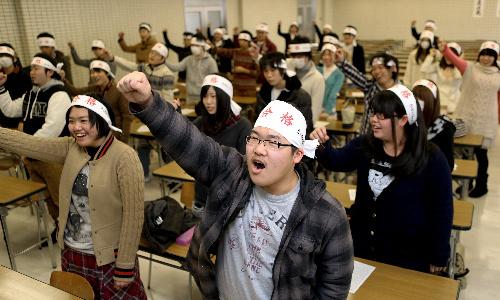 頑張れ 大学入試センター試験 2013_e0083922_15474327.jpg