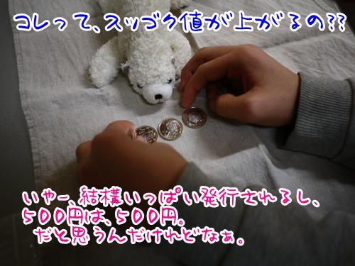 a0158724_0355931.jpg