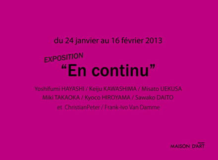 "Exposition 〝En Continu〟/併催:CDサイズアート\""Mon manga favori\""新作12人展_a0093332_10453051.jpg"