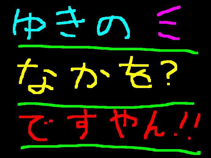 f0056935_16182033.jpg