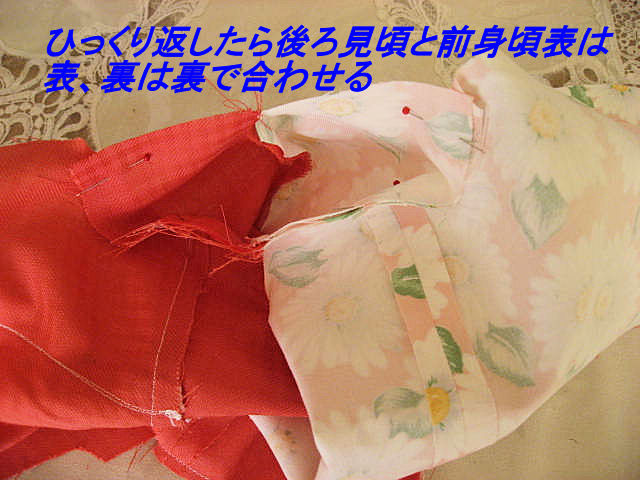 a0149240_14454132.jpg