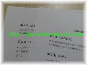 ピアノ教室ホームページの方向_d0165645_10433346.jpg