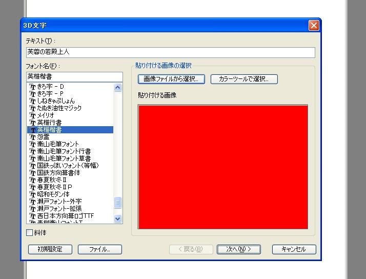 b0232447_21514919.jpg