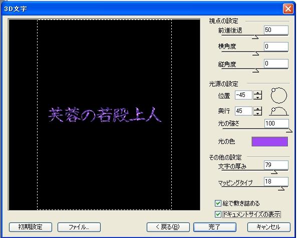 b0232447_21545157.jpg