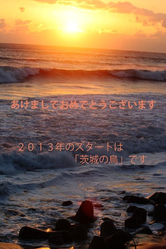 b0144049_12104958.jpg