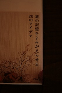 f0209362_16544812.jpg
