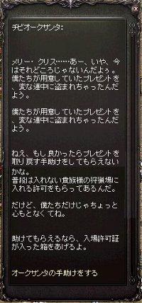 b0048563_20385445.jpg