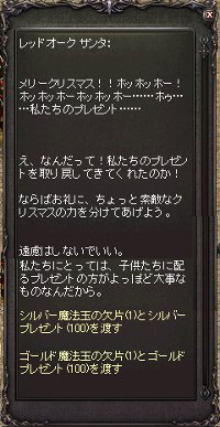 b0048563_20392158.jpg