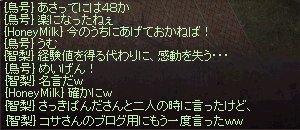 b0048563_22342929.jpg