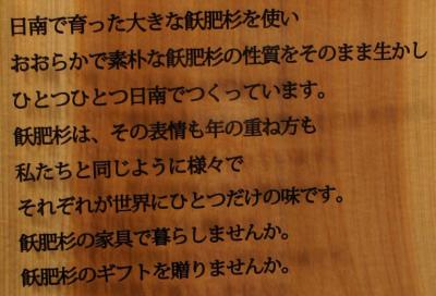 f0138874_1984091.jpg