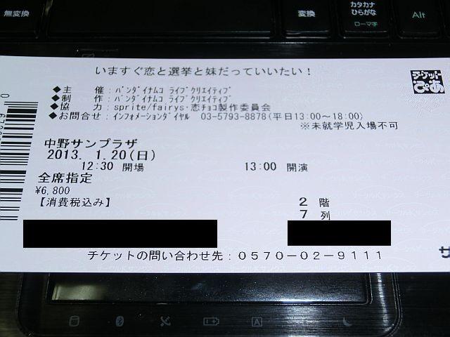 b0048879_22404528.jpg
