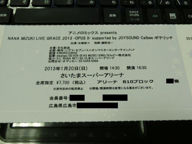 b0048879_22421436.jpg