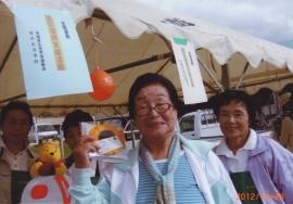 茨城県 延方生活学校【活動報告】_a0226881_13115099.jpg