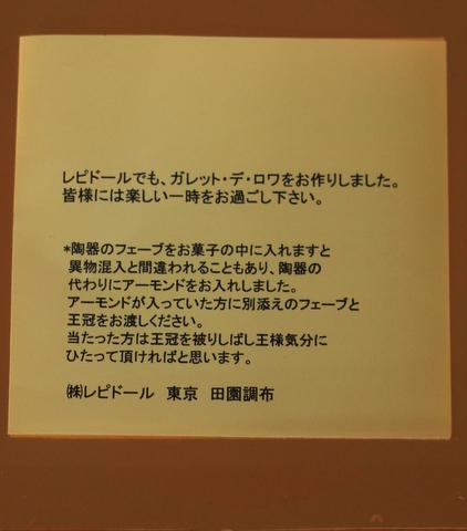 f0233193_0193261.jpg