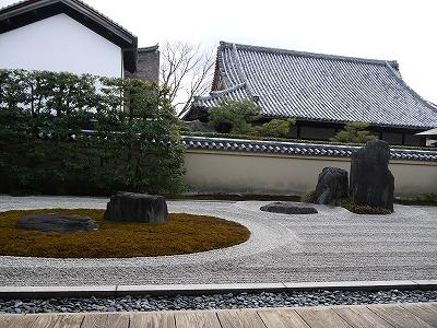 京都の初釜_a0233896_15152976.jpg