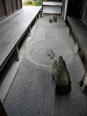 京都の初釜_a0233896_15232819.jpg