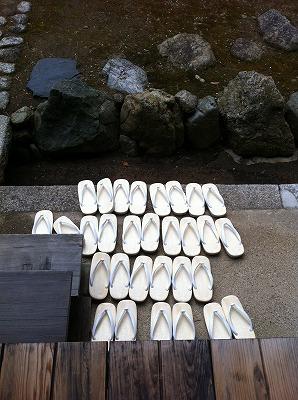 京都の初釜_a0233896_1674995.jpg