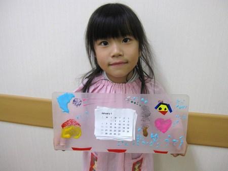 城陽教室 ~カレンダー作り~_f0215199_22143552.jpg