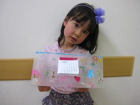 城陽教室 ~カレンダー作り~_f0215199_22164547.jpg