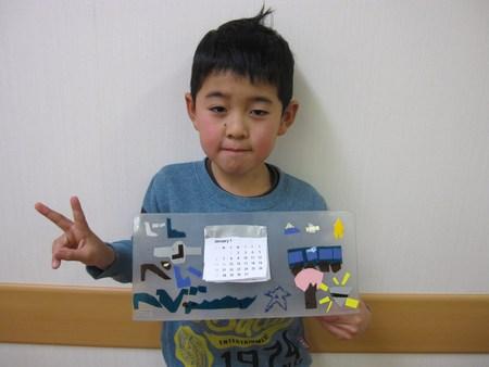 城陽教室 ~カレンダー作り~_f0215199_22214424.jpg