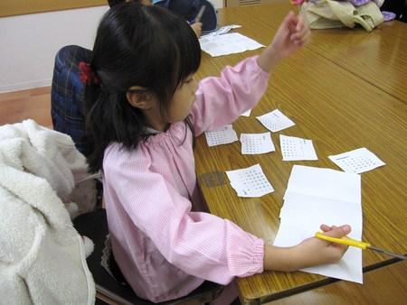 城陽教室 ~カレンダー作り~_f0215199_2223020.jpg