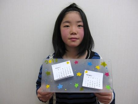 城陽教室 ~カレンダー作り~_f0215199_22252318.jpg