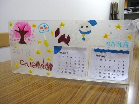 城陽教室 ~カレンダー作り~_f0215199_22294021.jpg