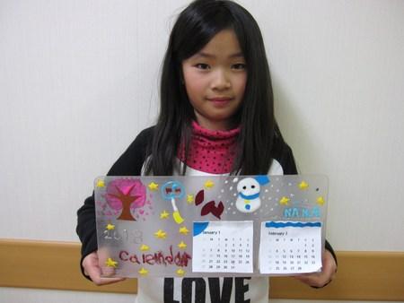城陽教室 ~カレンダー作り~_f0215199_2229877.jpg