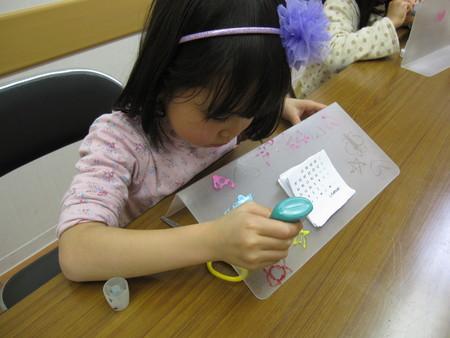 城陽教室 ~カレンダー作り~_f0215199_2264098.jpg