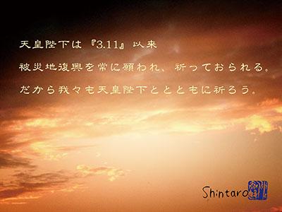 b0133911_16224634.jpg