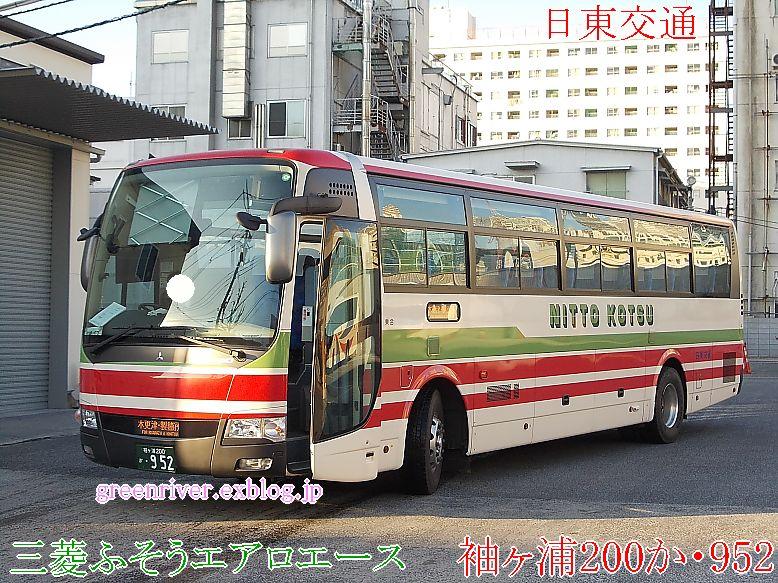 日東交通 952_e0004218_20353721.jpg