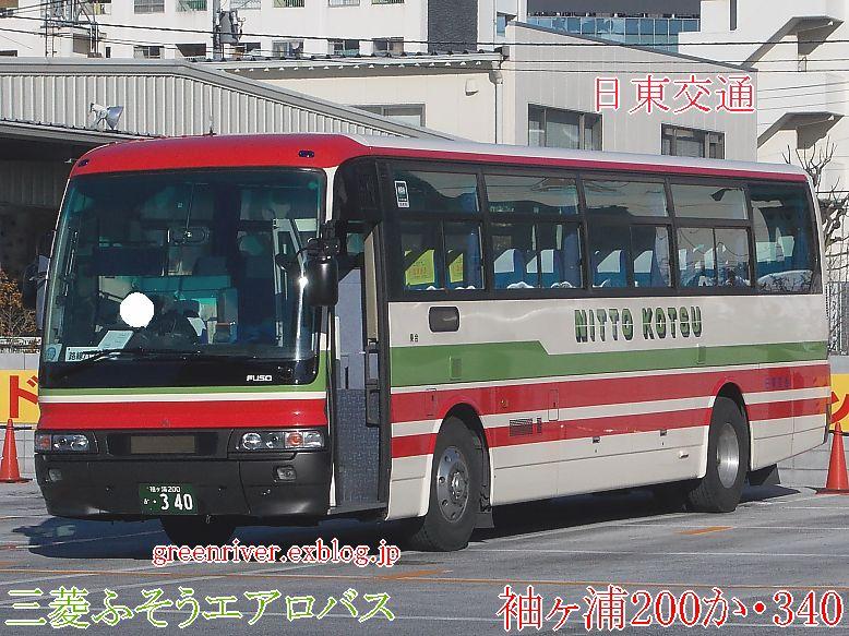 日東交通 340_e0004218_20394689.jpg