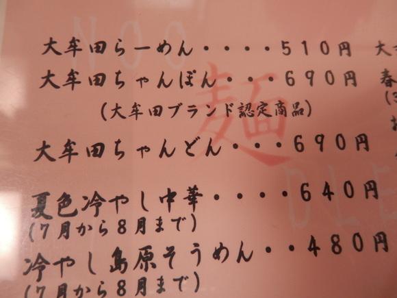 「天然酵母の(サラダ ピタパン)」&6時間の「旅」☆_a0125419_23184197.jpg