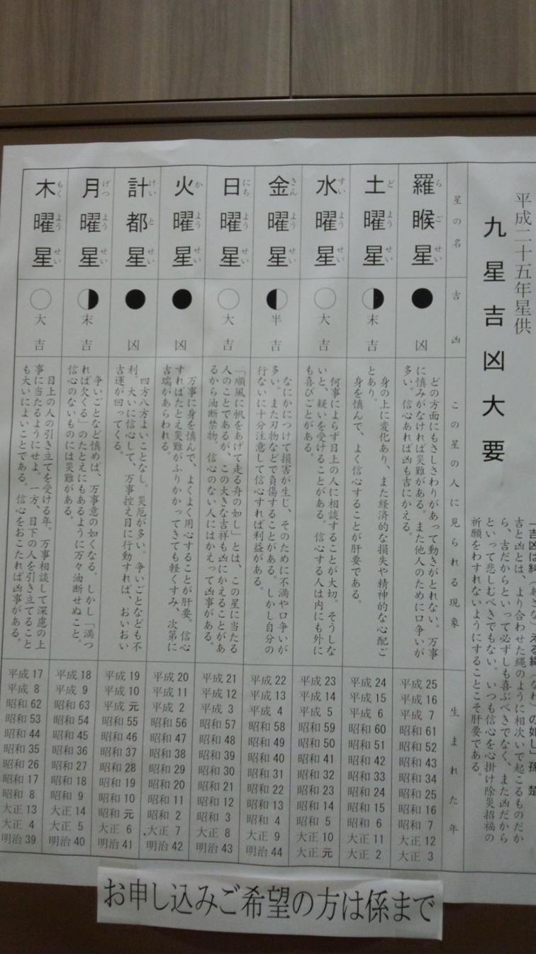 f0186021_21592110.jpg