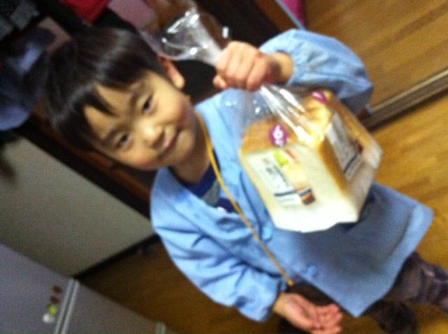 はじめてのおつかい  YUKARI_c0130623_8303436.jpg