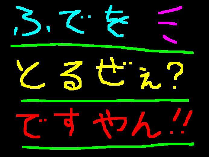 f0056935_1339679.jpg