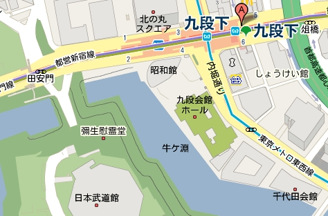 靖国神社と弥生慰霊堂に参拝しました_f0124235_18155573.jpg