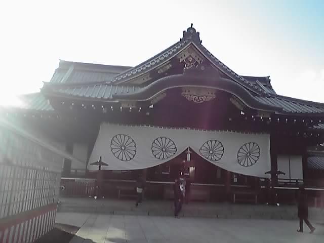靖国神社と弥生慰霊堂に参拝しました_f0124235_1881125.jpg