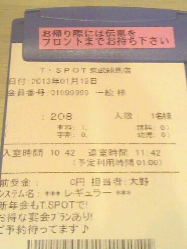 f0160135_10451159.jpg