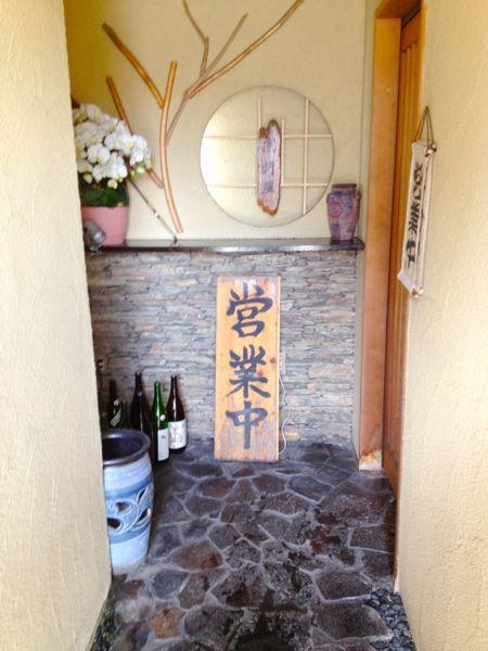 京料理  いちのもん_e0292546_1425986.jpg